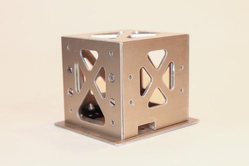 Alba Orbital Pocketqube 1P Structure on satsearch
